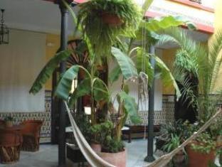 Rusticae Casa de los Azulejos Cordoba - Garden