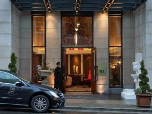/it-it/l-hermitage-hotel/hotel/vancouver-bc-ca.html?asq=jGXBHFvRg5Z51Emf%2fbXG4w%3d%3d