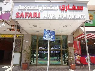 Reviews Safari Hotel Apartments