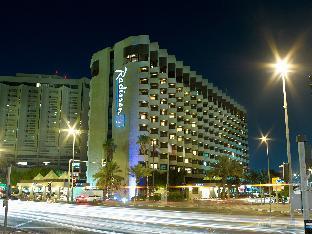 Radisson Blu Hotel Dubai Deira Creek PayPal Hotel Dubai