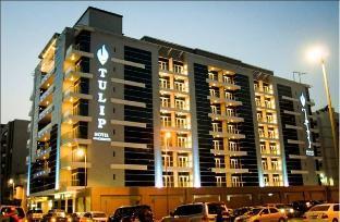 Tulip Hotel Apartments PayPal Hotel Dubai