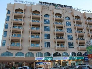 Emirates Springs Hotel Apartments PayPal Hotel Fujairah