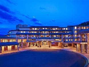 Westin Hotel in ➦ Snowmass Village (CO) ➦ accepts PayPal