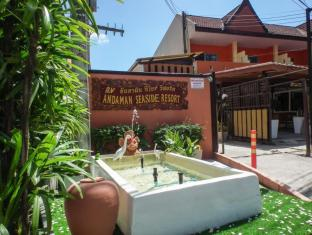 Andaman Seaside Resort Phuket - Hotel exterieur