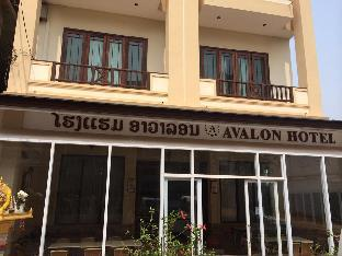 Logo/Picture:Avalon Hotel