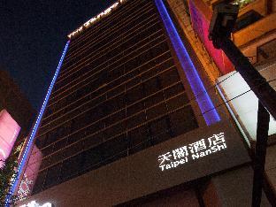タンゴ ホテル タイペイ ナン シ1