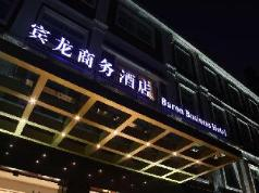 Baron Business Bund Hotel, Shanghai