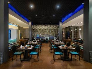 Avista Phuket Resort & Spa, Kata Beach Phuket - En Vogue - All Day Dining