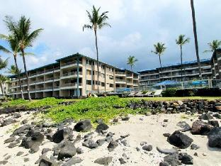 Castle Kona Reef PayPal Hotel Hawaii The Big Island