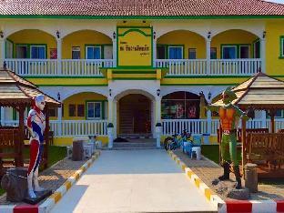 ナ ワンワーン リゾート Na Wanwarn resort