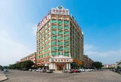 Vienna Hotel Dongguan Tangxia Lincun Plaza Branch, Dongguan