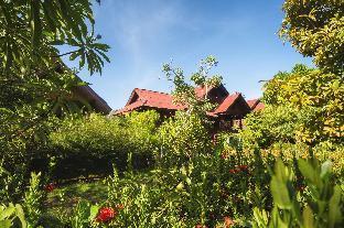 Aliyah Garden House