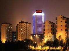 GreenTree Alliance Jian Mixi Hotel, Ji'an