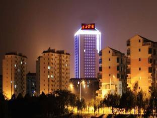GreenTree Alliance Jian Mixi Hotel