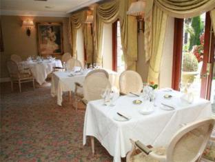 Greenhills Country Hotel