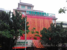 GreenTree Inn HePu Huanzhu South Road Transit Center Express Hotel, Beihai