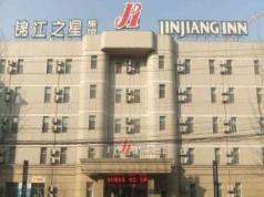 Jinjiang Inn Hohhot South Hulun Buir Road, Hohhot