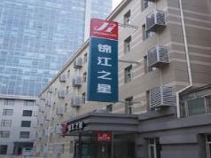 Jinjiang Inn Changchun Renmin Avenue Guilin Road, Changchun