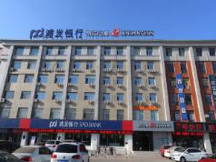 Jinjiang Inn Changchun Silicon Vally Avenue, Changchun