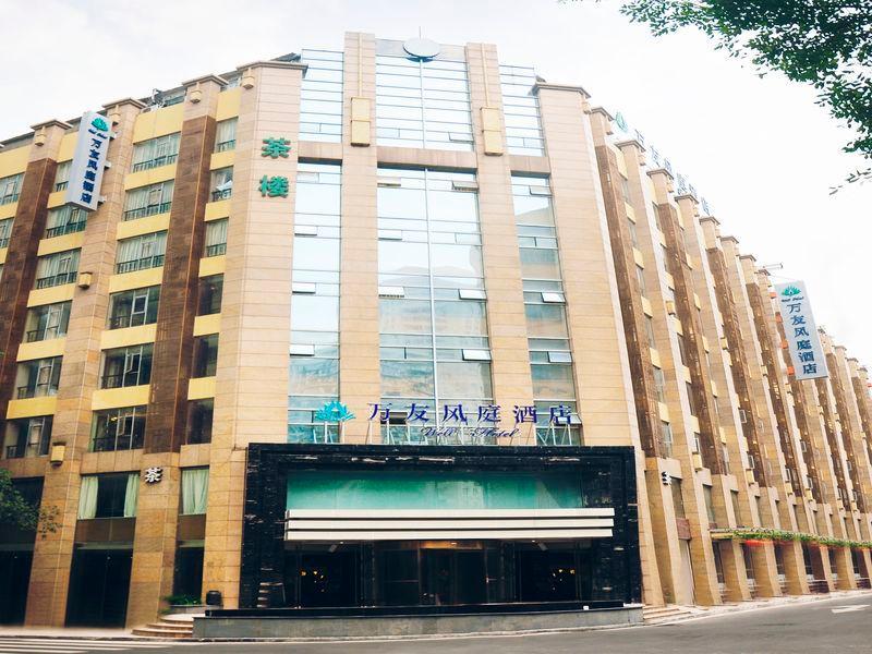 Chengdu Well Hotel Tai Koo Li Branch Chengdu