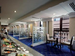 The Royale Chulan Hotel Kuala Lumpur Kuala Lumpur - Executive Lounge