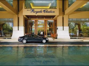 The Royale Chulan Hotel Kuala Lumpur Kuala Lumpur - Entré