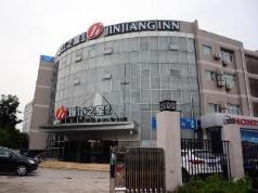 Jinjiang Inn Select Nanjing South Railway Station North Square, Nanjing