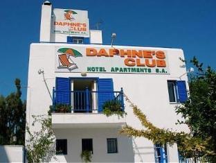 Daphne's Club Hotel Apartments