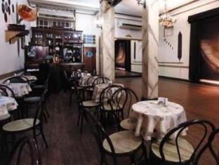 Mansion Dandi Royal Tango Hotel Buenos Aires - Restaurant