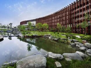 Jin Jiang International Hotel Xi'an - Xian