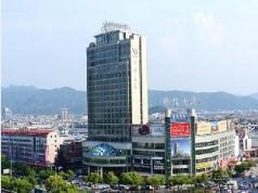 Yiwu International Mansion Hotel, Yiwu
