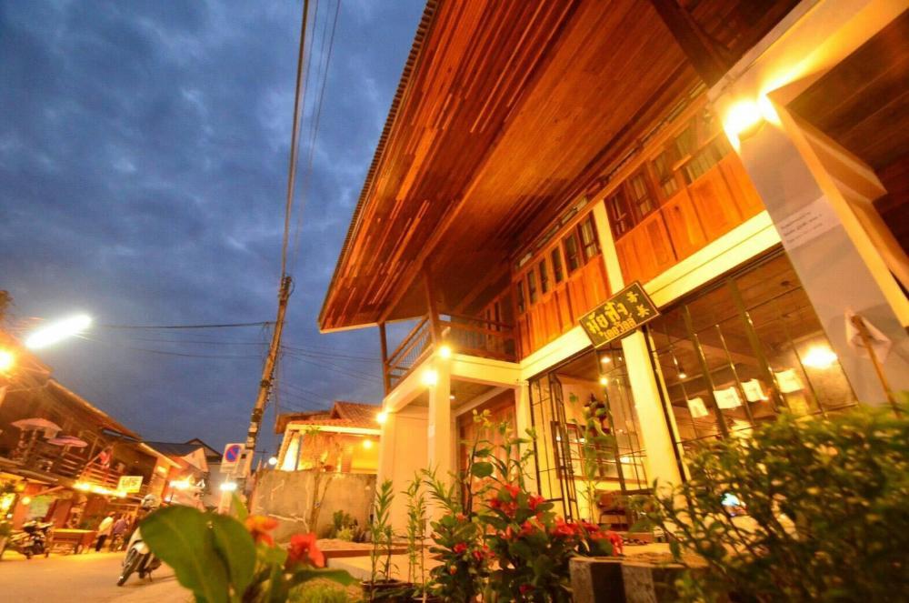 Muiphang de ville