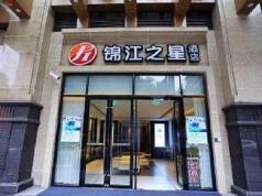 Jinjiang Inn Select Chongqing Railway Station Yangtze River View Branch, Chongqing