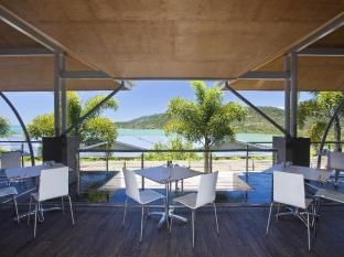 Peppers Airlie Beach Whitsundays - restavracija