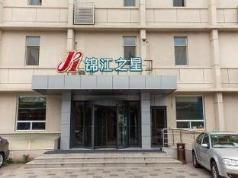 Jinjiang Inn Beijing Xisi Branch, Beijing