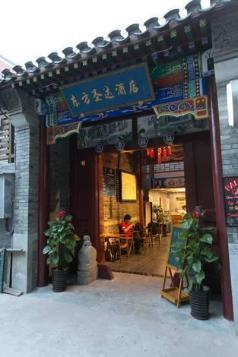 Dongfang Shengda Cultural Hotel, Beijing