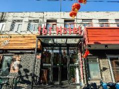 Beijing 161 Wangfujing Hotel, Beijing