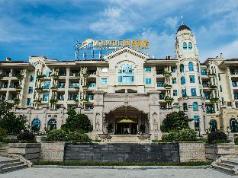 Country Garden Phoenix Hotel YangShan , Qingyuan