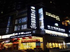 Shenzhen Bakatun Boutique Hotel, Shenzhen