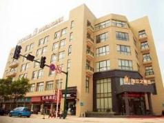 Jinjiang Select Yancheng Dafeng Jinfeng South Street Branch, Yancheng