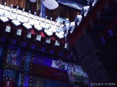 Beijing Wohkoon Youth Hostel Lama Temple Branch, Beijing
