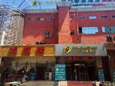 Goldmet Inn Beijing South Railway Station Branch, Beijing