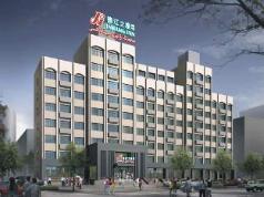 Jinjiang Inn Zhangjiajie Tianmenshan Branch, Zhangjiajie