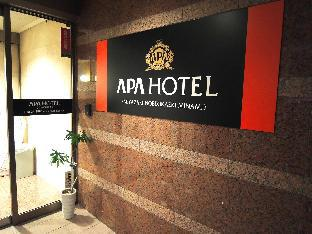 APA酒店-宫崎延冈站南 image