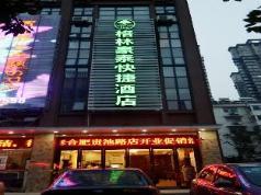 GreenTree Inn Hefei Guichi Road Express Hotel, Hefei