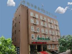 GreenTree Inn Heifei Wuhu Road Wanda Plaza Express Hotel, Hefei