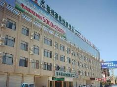 GreenTree Inn Luan Wanxi Avenue Shengli Road Express Hotel, Liuan
