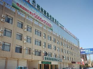 GreenTree Inn Luan Wanxi Avenue Shengli Road Express Hotel