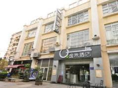 Yimi Hotel Guangzhou Fangcun Wharf Branch, Guangzhou