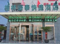 GreenTree Inn Yancheng Jianhu Shanggang Bus Station Freeway 204 Express Hotel, Yancheng